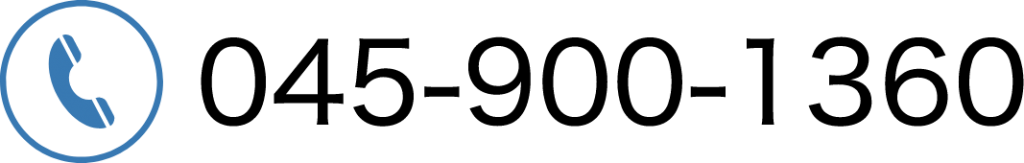 045-900-1360